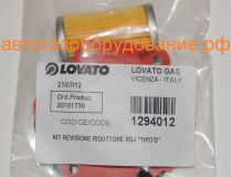 Ремкомплект  редуктора  LOVATO RGJ впрыск тип B 1294012