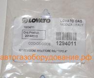 Ремкомплект редуктора LOVATO RGJ впрыск тип А  1294011