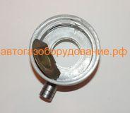 Смеситель инжекторный с защитным клапаном ГАЗ (волга) D73
