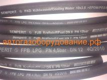 Шланг Семперит FPB 16 мм газ